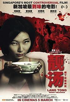 Lang Tong (2014)