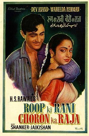 Roop Ki Rani Choron Ka Raja movie, song and  lyrics