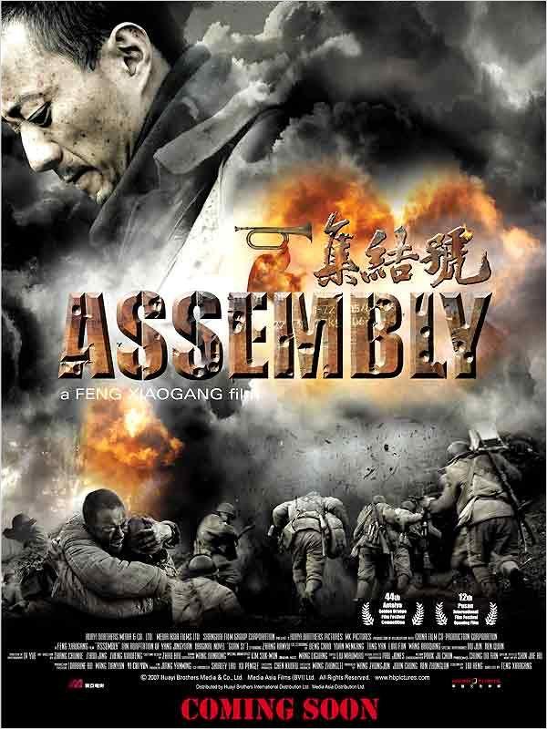 Assembleia – Sangue e Honra [Dub] – IMDB 7.3