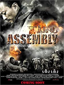 Assembly hd mp4 download
