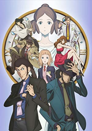 Lupin III: Goodbye Partner Poster