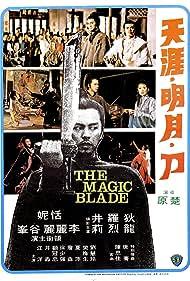 Tien ya ming yue dao (1976)