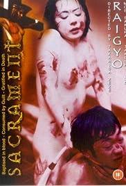 Raigyo Poster