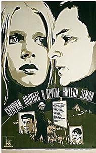 Watch free full online movies no download Serafim Polubes i drugie zhiteli Zemli [480p]
