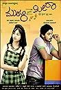 Murali Meets Meera (2011) Poster