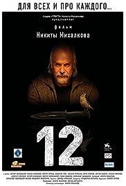 12 (2007) filme kostenlos