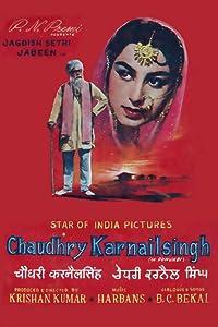 Chaudhary Karnail Singh movie hindi free download