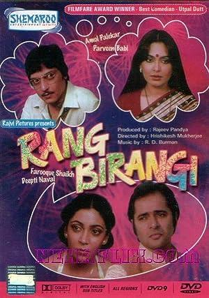 Rang Birangi movie, song and  lyrics