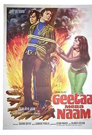 Geetaa Mera Naam Poster