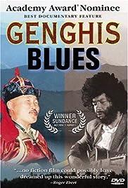 Genghis Blues(1999) Poster - Movie Forum, Cast, Reviews