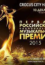 Rossiyskaya natsionalnaya muzykalnaya premiya 2015
