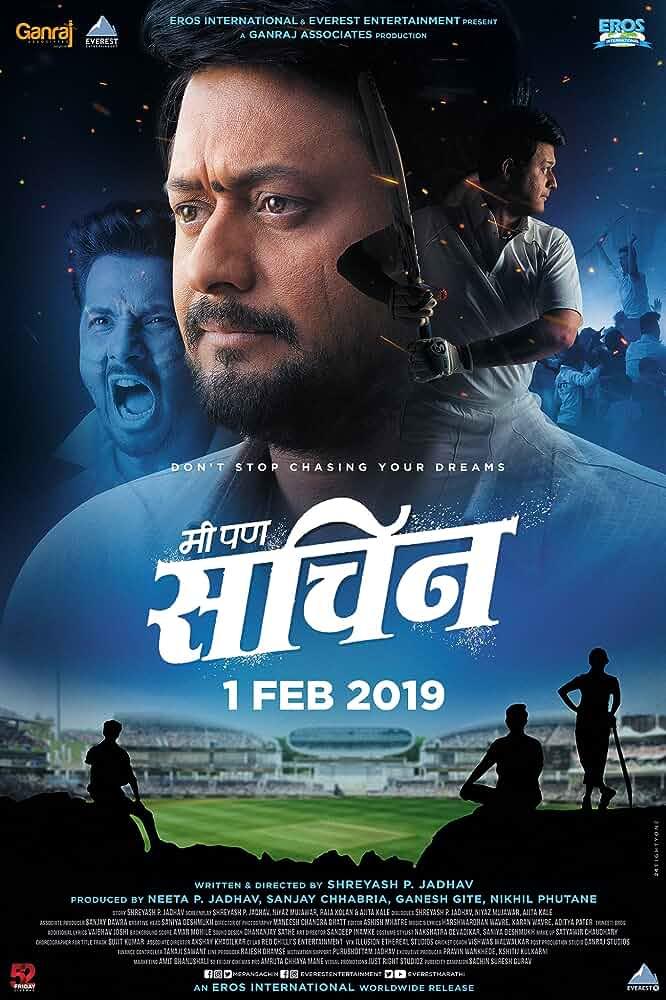 Me Pan Sachin (2019) Marathi 1080p 720p HEVC AMZN DL Rip AVC DDP 5.1