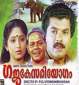 Kaloor Dennis Gajakesariyogam Movie
