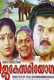 Gajakesariyogam Poster