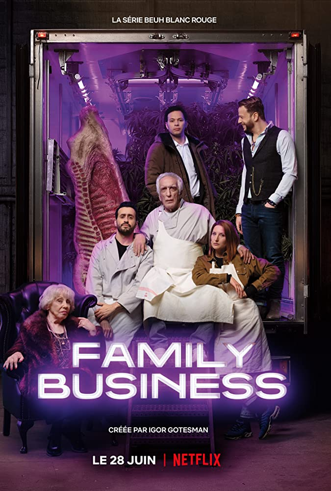 Семейный бизнес (1 сезон)
