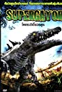 Supergator (2007) Poster