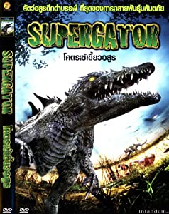 No download adult movies Supergator USA [Mp4]