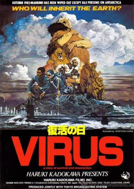 Fukkatsu no hi (1980)