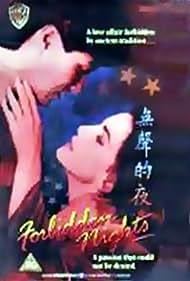 Forbidden Nights (1990) Poster - Movie Forum, Cast, Reviews