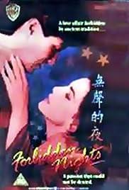 Forbidden Nights Poster