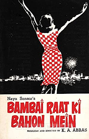 Bambai Raat Ki Bahon Mein movie, song and  lyrics
