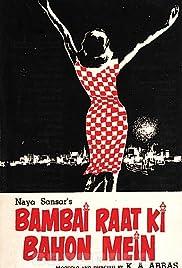 Bambai Raat Ki Bahon Mein Poster