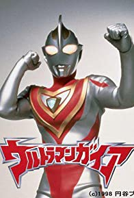 Primary photo for Ultraman Gaia