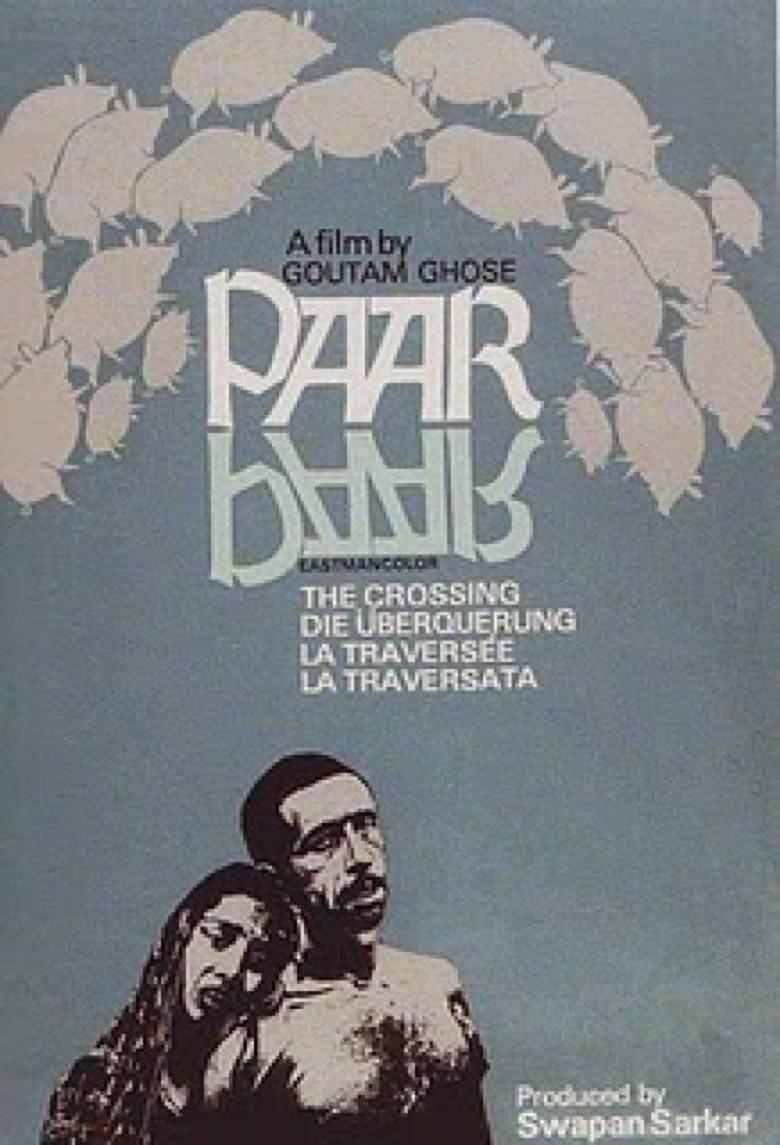 Paar (1984) - IMDb