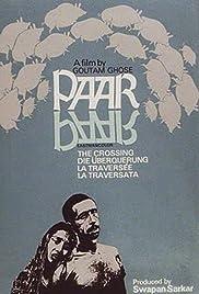 Paar(1984) Poster - Movie Forum, Cast, Reviews