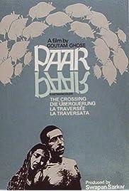 Paar (1988) film en francais gratuit
