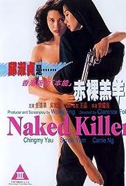 Chik loh goh yeung (1992) filme kostenlos