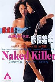 Chik loh goh yeung (1992) Poster - Movie Forum, Cast, Reviews