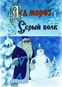 English movie direct download Ded Moroz i Seryy Volk Soviet Union [h.264]