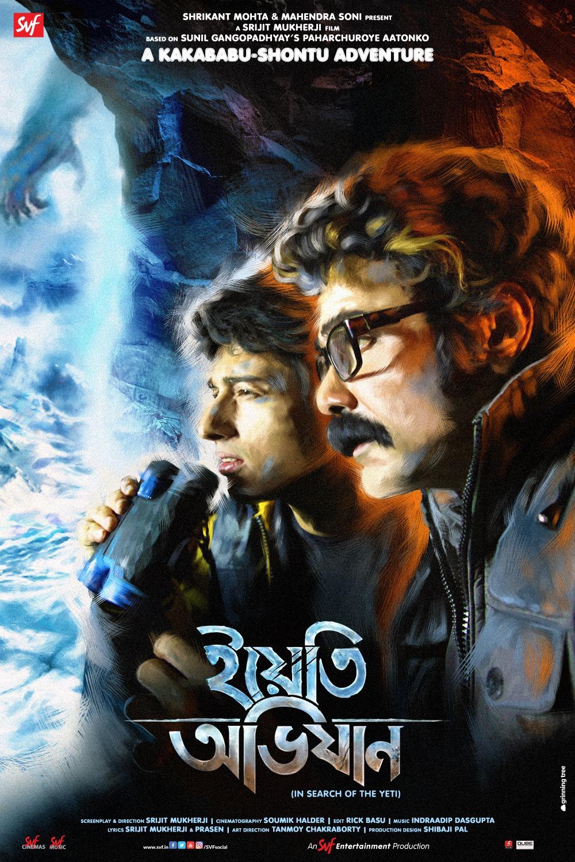 Yeti Obhijaan 2021 Bengali Full Movie 720p Amzn HDRip ESubs 700MB x264 AAC