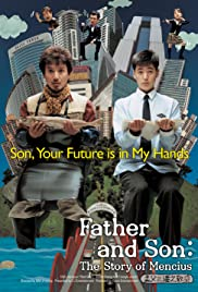Father and Son: The Story of Mencius Poster