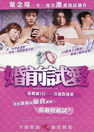 Fun-Chin-See-Oi-2010-1080p-BluRay-5-1-YTS-MX