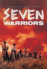 Seven Warriors (1989) Zhong yi qun ying 720p