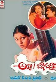 Akka Bhagunavaa () filme kostenlos
