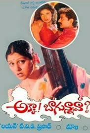 Akka Bhagunavaa Poster