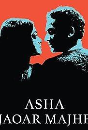 Asha Jaoar Majhe Poster