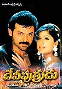 Movie 720p download Devi Putrudu 2160p]