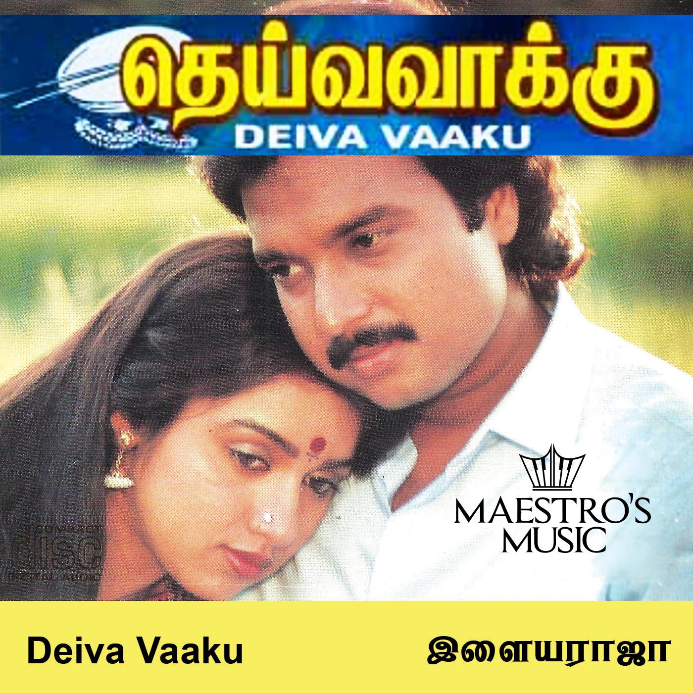 Deiva Vaakku (1992) - IMDb