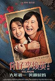 Ni hao, Li Huan Ying (2021)