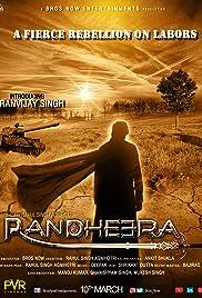 Randheera Poster