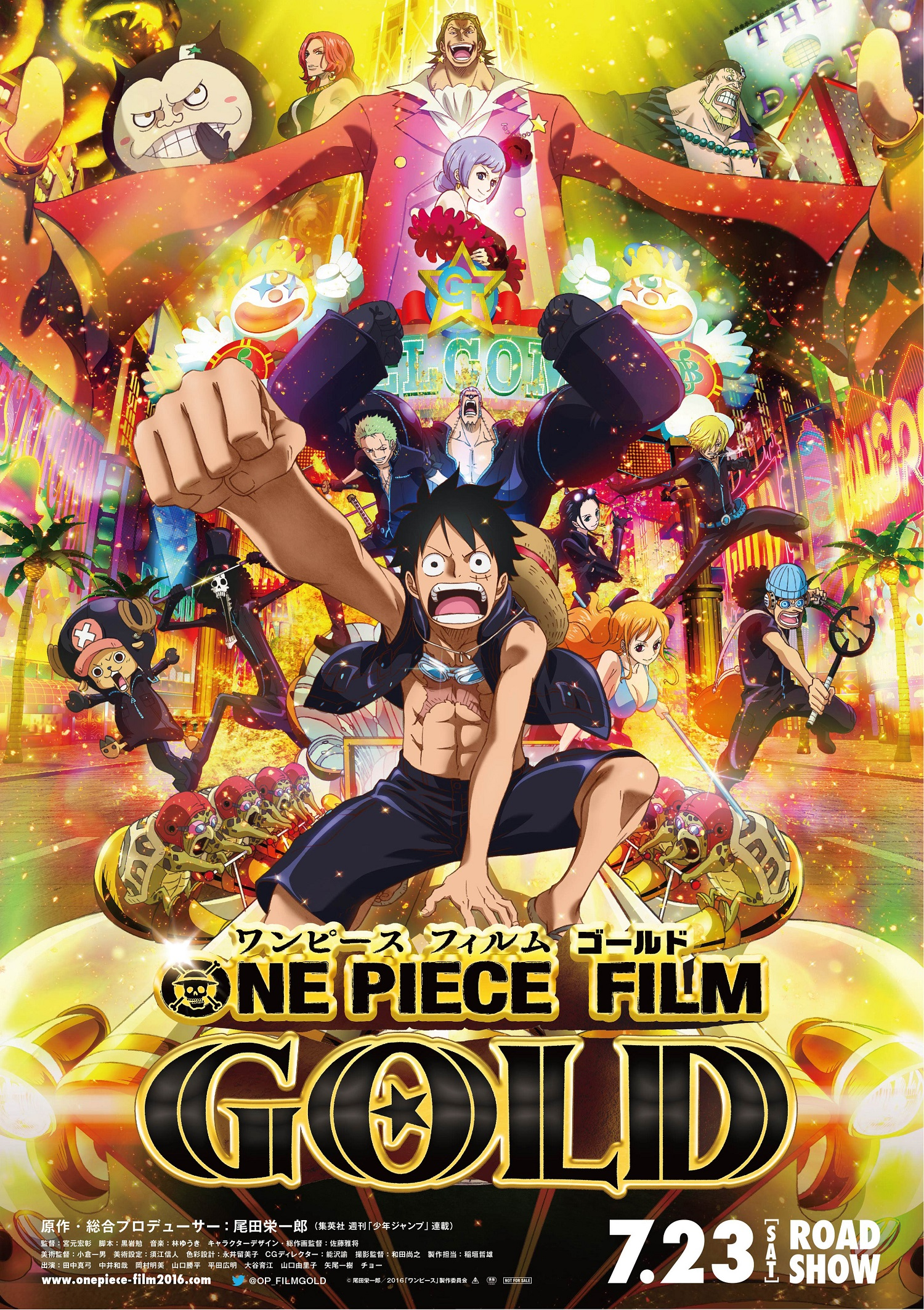 One Piece Film Gold 2016 Imdb