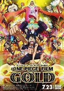 One Piece Heart of Gold the movieวันพีซ ฮาร์ทออฟโกลด์ ตอนพิเศษ