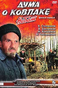 Website for downloading hollywood movies Duma o Kovpake: Nabat Soviet Union [iPad]