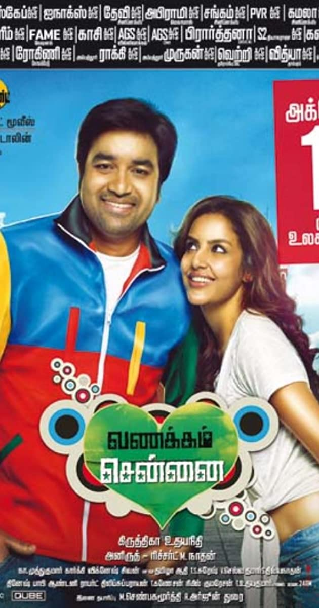 Vanakkam Chennai (2013) - Full Cast & Crew - IMDb