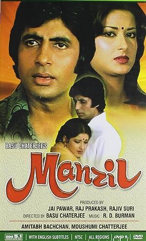 Manzil movie, song and  lyrics