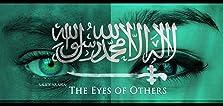Saudi Arabia: The Eyes of Others (2015)